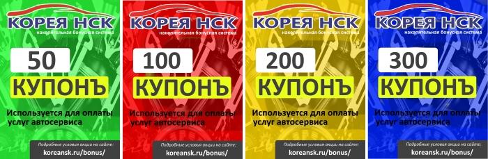 Ремонт корейских автомобилей Новосибирск. Ремонт Hyundai, Ремонт Kia, Ремонт Ssangyong